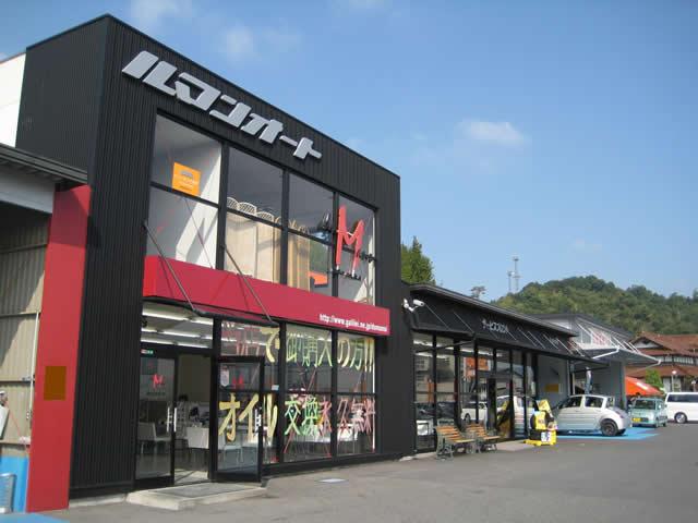 ヒューネット東広島 株式会社 ルマンオート東広島店
