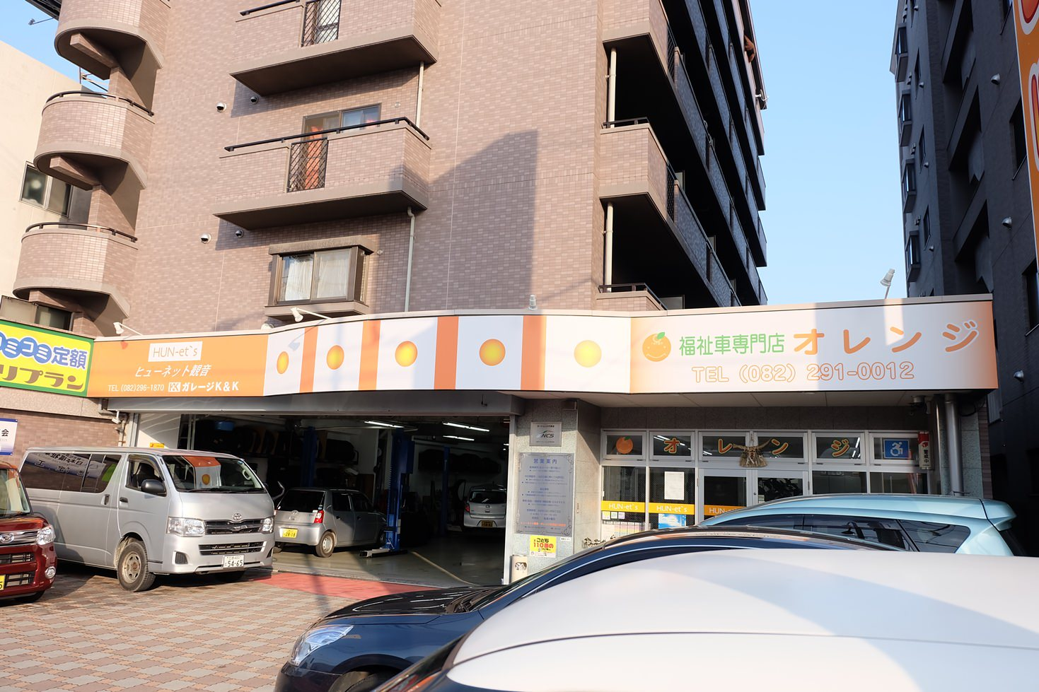 ヒューネット観音  株式会社 ガレージ・ケイアンドケイ